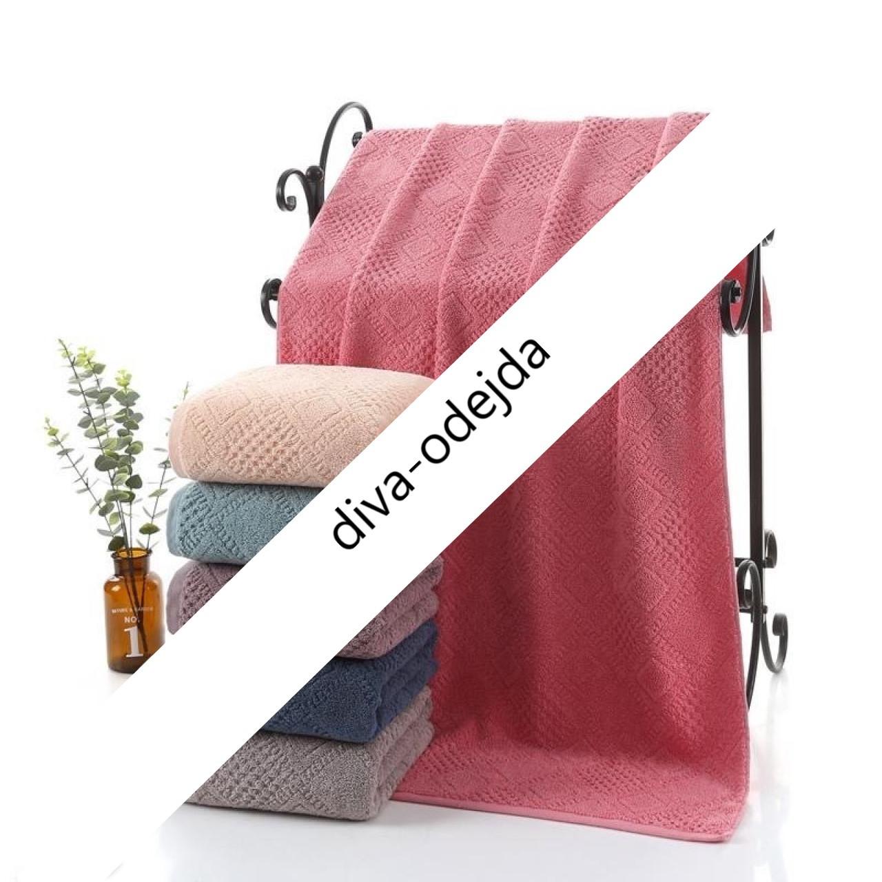 Банное полотенце из качественного материала. Размер:1,4 x 0,7