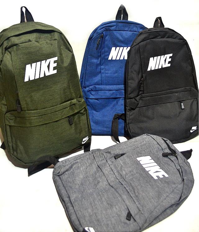 Стильный молодежный городской рюкзак на каждый день