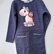 Туника платье с нашивкой единорог и кукла лол (LOL)