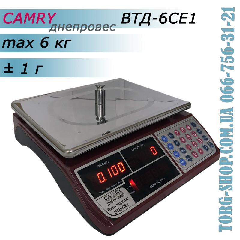 Торгові ваги Camry Днепровес ВТД-6СЕ1
