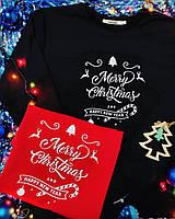 Парні новорічні свитшоты Merry Christmas