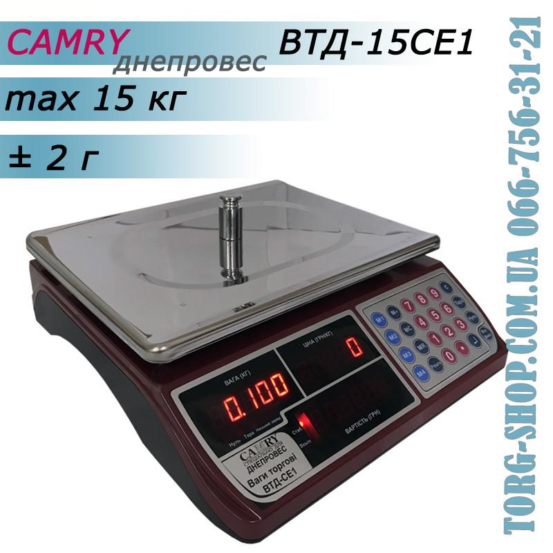 Торгові ваги Camry Днепровес ВТД-15СЕ1