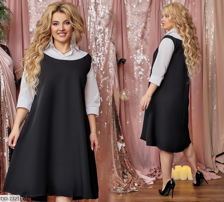"""Платье женское костюмка + рубашка (50-52;54-56;58-60) """"Chilado"""" 2P/NS-2030"""