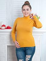 Гольф женский плотный стойка с отворотомразмер универсальный норма 44-48, горчичного цвета