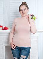 Гольф женский плотный стойка с отворотомразмер универсальный норма 44-48, пудрового цвета