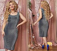"""Платье женское люрекс  (42-44;46-48) """"Chilado"""" 2P/NS-2030"""