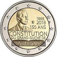 Люксембург 2 евро 2018 «150-летие Конституции Люксембурга» UNC