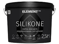ELEMENT PRO SILIKONE, база С 9,4л акриловая краска для утепления фасада