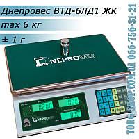 Торговые весы Днепровес ВТД-6ЛД1 ЖК