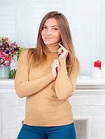Гольф женский плотный стойка с отворотомразмер универсальный норма 44-48, темно-бежевого цвета