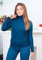 Гольф женский плотный стойка с отворотомразмер универсальный норма 44-48, темно-синего цвета