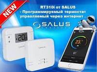 Беспроводной интернет терморегулятор SALUS RT310i