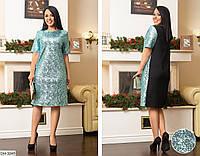 """Платье женское паетка + трикотаж  (48-50;52-54;56-58;60-62) """"Ariandel"""" ZR-800"""