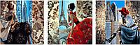 Раскраска по цифрам Нью-Йорк Париж Сидней Худ Биддл Триш (VPT002) 50 х 150 см