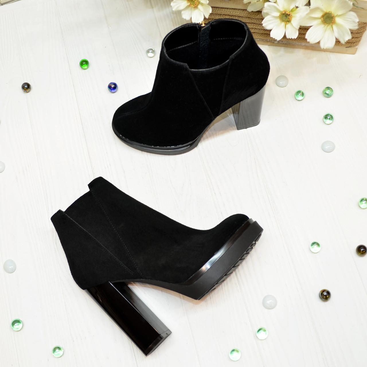 Ботинки демисезонные женские на устойчивом каблуке, натуральная черная замша