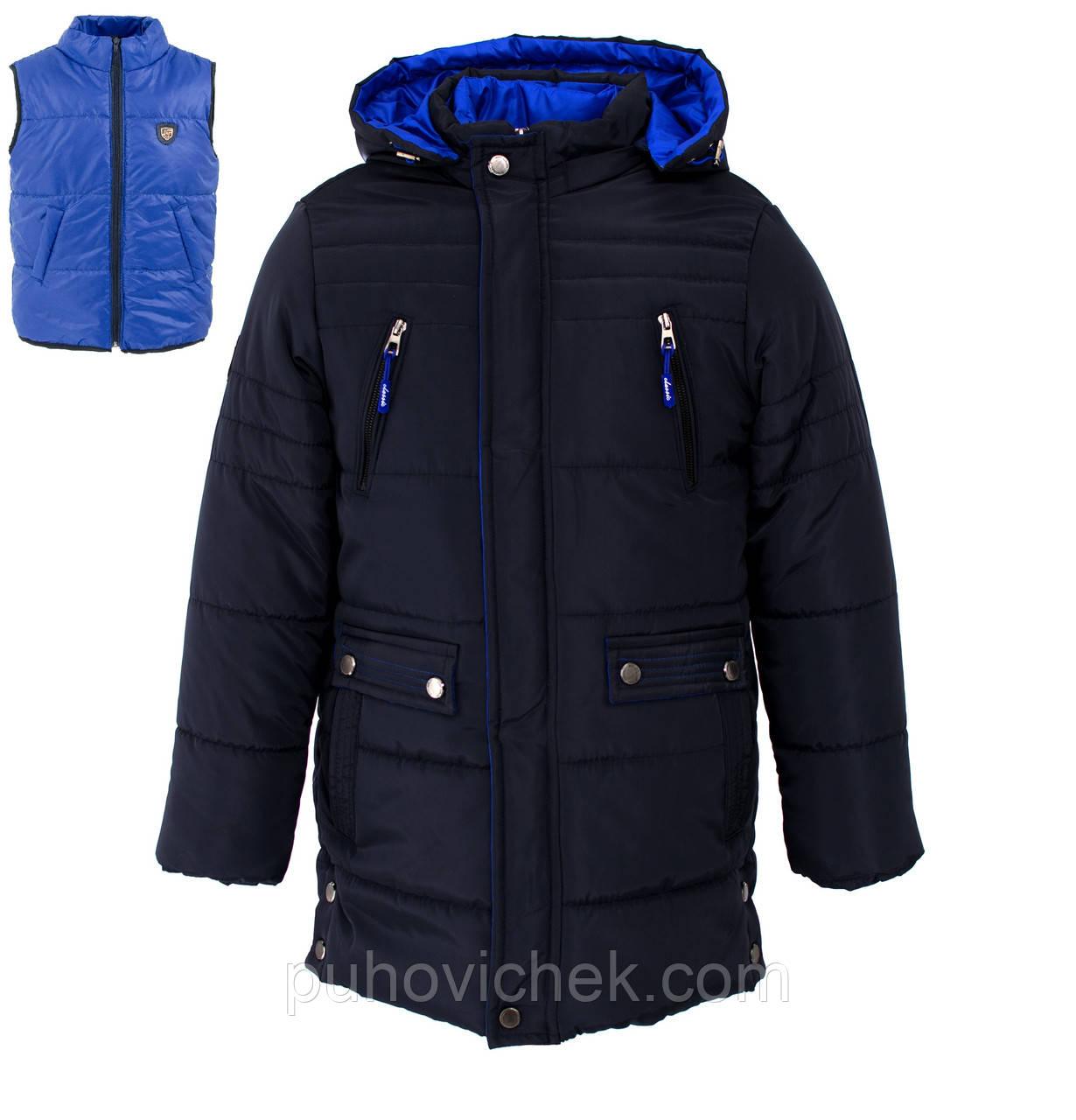 Зимняя куртка пуховик для мальчика размеры 140-158
