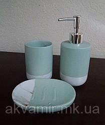 Набор для ванной (3 предмета): дозатор, стакан для зубных щеток, мыльница, цвет мятный и белый мрамор