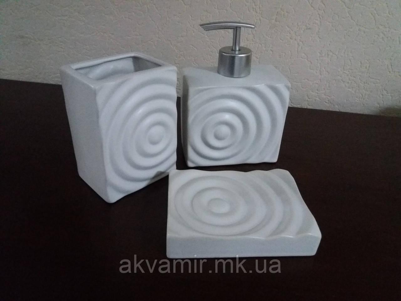 Набор аксессуаров для ванной комнаты Круги (цвет - белый), 3 предмета