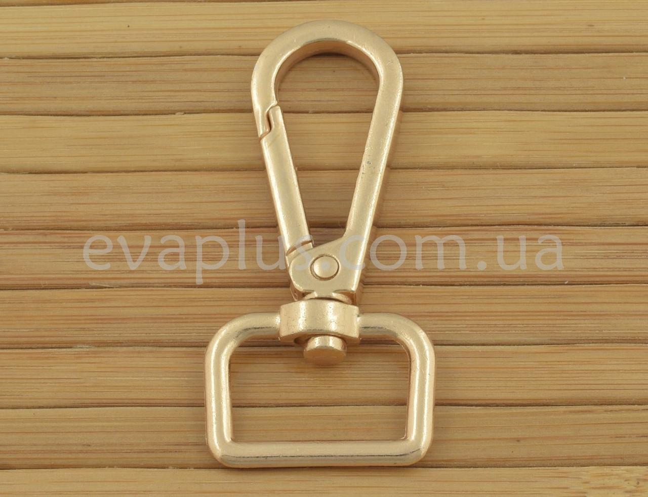 Карабин для сумки 20 мм. 820З (золото)
