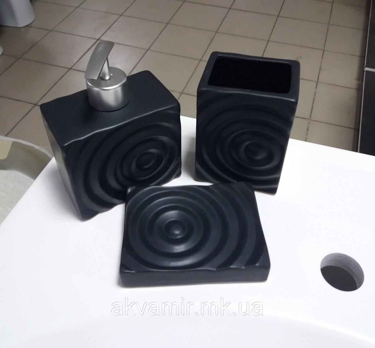 Набор аксессуаров для ванной комнаты Круги (цвет - черный), 3 предмета