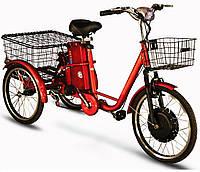 Электровелосипед (трицикл) Skybike 3-Cycle красный