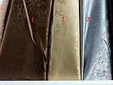 """Шторная ткань жаккард """"Песок"""" высота 2.8 м на метраж и опт, фото 4"""