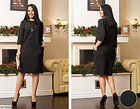 "Платье женское тери лан  (48-50;52-54;56-58;60-62) ""Ariandel"" ZR-800"