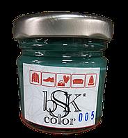 Краска крем для гладкой кожи 50 мл зеленая bsk-color