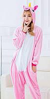 Кигуруми пижама костюм  Единорог розовый My little pony S 130 на рост 145-155