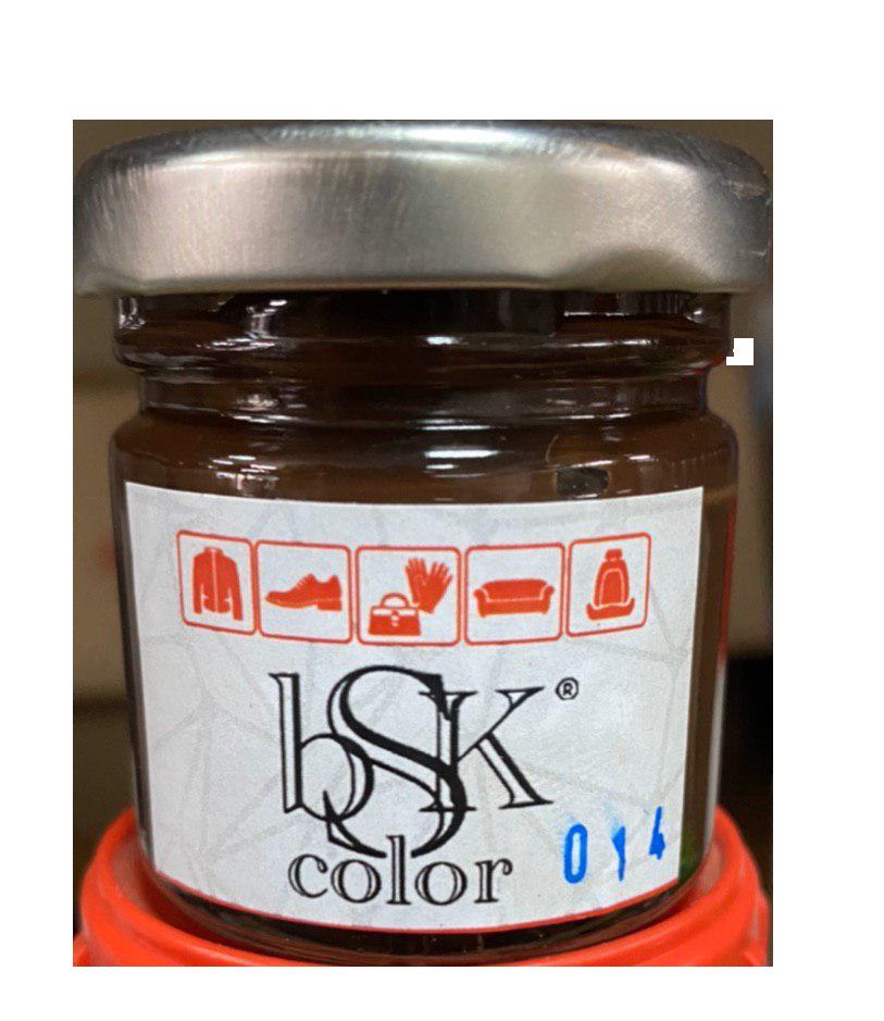 Краска крем для гладкой кожи 50 мл темно-коричневая  bsk-color