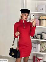 """Платье женское французский трикотаж  (42-44;44-46) """"Chilado"""" 2P/NS-2030"""