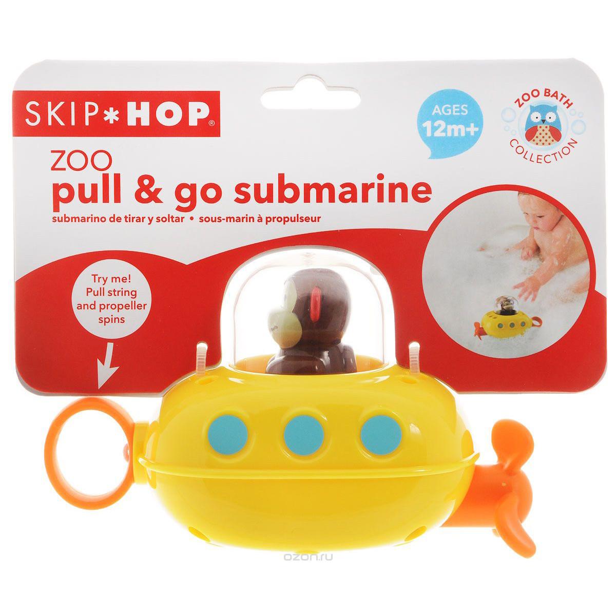 Игрушка в ванну субмарина Skip Hop
