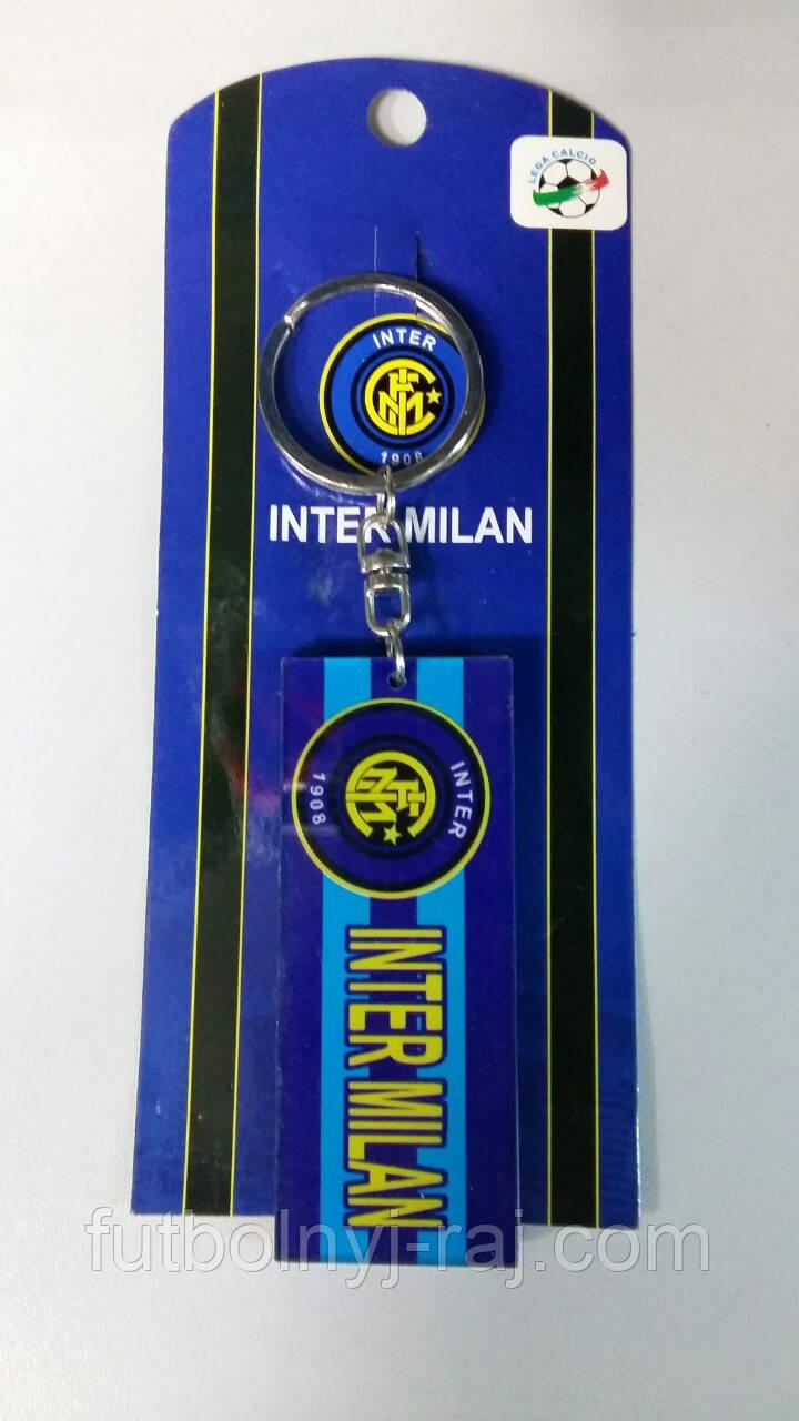 Брелок пластиковый FC Интер