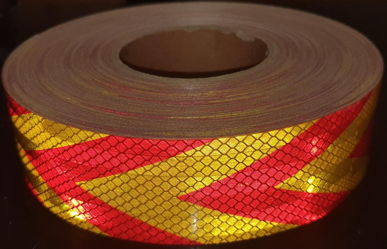 Светоотражающая самоклеящаяся стрелки КРАСНО-ЖЕЛТАЯ лента рулон 45 м, ширина 5 см