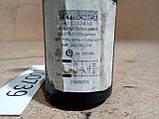 Сетевой фильтр Zanussi ZWT3105. 14625020 Б/У, фото 2