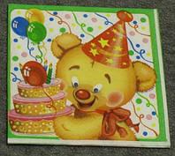 """№ 34 Салфетка для декупажа или сервировки стола """"Мишка с тортом"""". 24х24"""