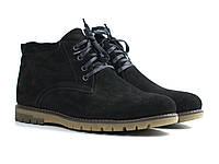 Большой размер Замшевые зимние мужские ботинки замша натуральные Rosso Avangard Bonmarito Black Vel черные, фото 1