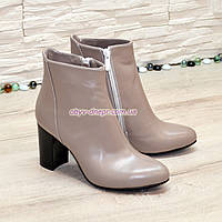 Ботинки женские кожаные на высоком каблуке. Цвет визон, фото 1