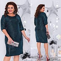 Платье  нарядное в расцветках 41606, фото 1