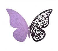 Наклейки на стену Бабочки 3d ажур фиолетовые 12 шт. в упаковке, фото 1