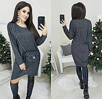 Платье с люрексом трикотажное женское ГРАФИТ (ПОШТУЧНО)