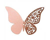 Наклейки на стену Бабочки 3d ажур розовые 12 шт. в упаковке, фото 1