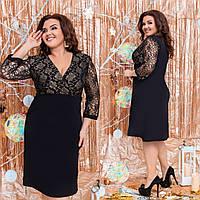Платье  нарядное в расцветках 41609, фото 1