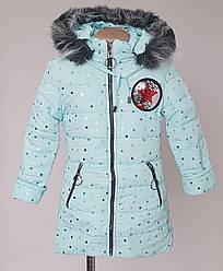 Зимняя детская куртка с подстежкой для девочки