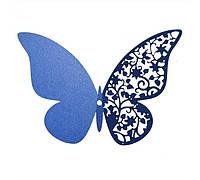 Наклейки на стену Бабочки 3d ажур синие 12 шт. в упаковке, фото 1