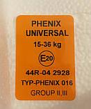Бустер Бубу Phenix для дітей вагою 15-36 кг, фото 4