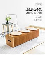 Розкладний креативний стілець - лава