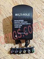 Универсальный блок питания Multi-role HW668
