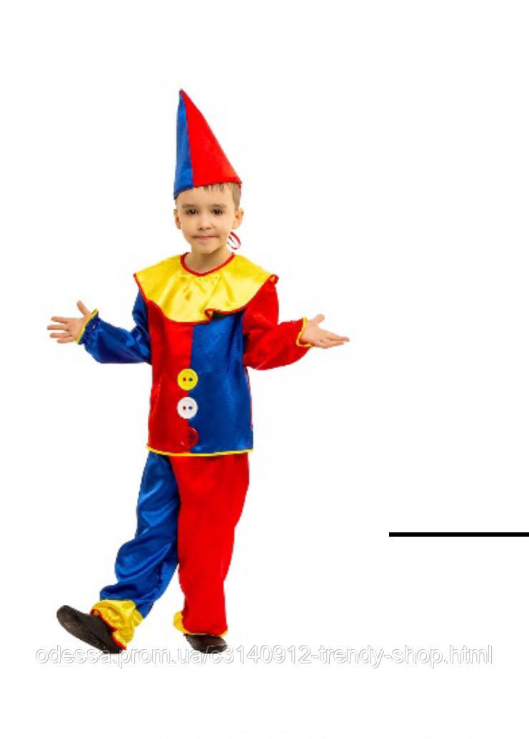 Карнавальный костюм Петрушка в синем