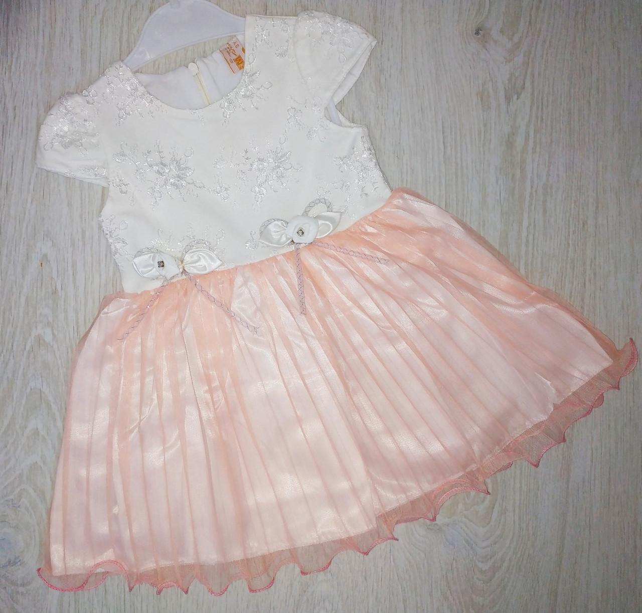 Платье для девочки, Турция, Babexi, арт. 7566, 86-98 см